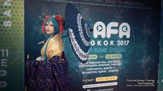Vimeo Only_cosplay c3 anime festival asia 2017 _ royal paragon hall