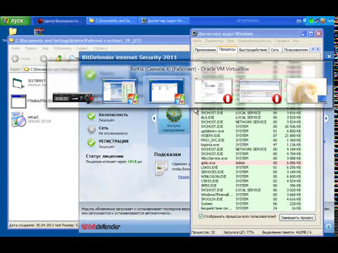 KIS 2012 vs BitIS 2011 test 39