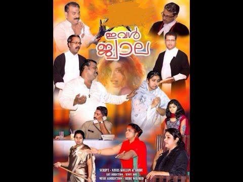 First Bell Season 06 - Radio Drama 12 - Eval Jwala