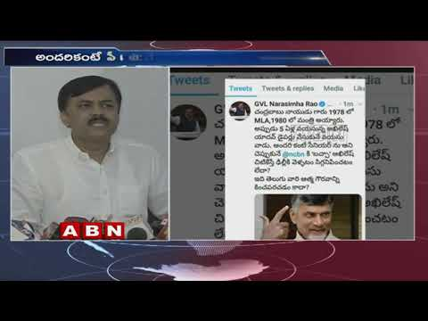 BJP GVL Narasimha Rao Comments on Chandrababu Delhi Tour | ABN Telugu