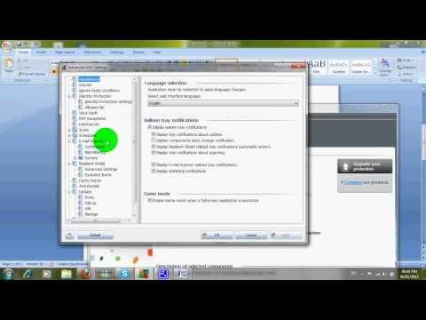 شرح طريقة إيقاف و تشغيل برنامج (AVG)