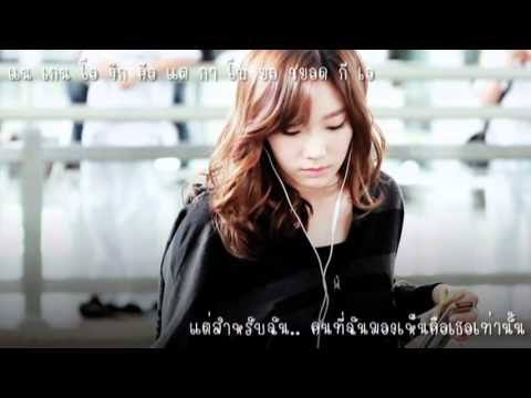 [thai] 가까이(closer) - Taeyeon video