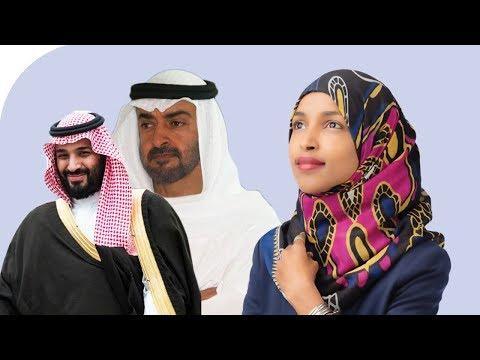 Wararkii ugu Danbeeyey Maxamed Bin Salman oo Weerar Ku Qaaday Ilhan Omar & Nasabkeeda