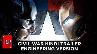 Civil War Hindi Trailer || Engineering Version | Screen Patti DumbSmash Ep. 3