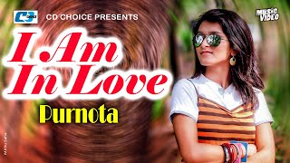 I Am In Love | Purnata | Purnata Super Bangla Hits Music Video
