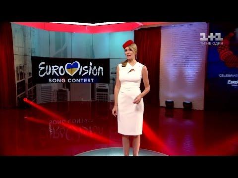 Євробачення 2017: які таємниці розповіли зірки
