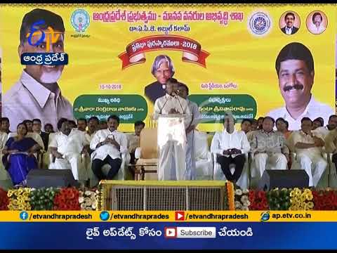 CM Chandrababu Speech | at Pratibha Awards Ceremony | Ongole