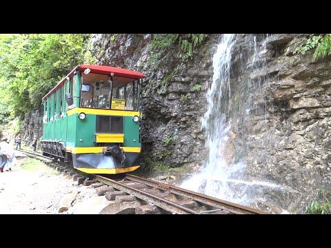 РП Узкоколейка Гуамского ущелья / Narrow gauge railway of the Guam gorge