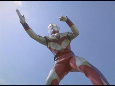 Ultraman Tiga 01 - La Herencia de la luz  (Español Latino) thumbnail