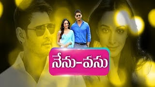 Anchor Shyamala Interviews Mahesh Babu and Kiara Advani - Watch Exclusive
