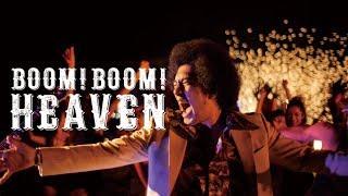 Bradio Boom Boom ヘブン Official Audio