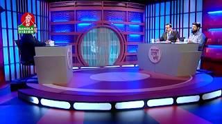 Amader Moner Kotha | Cyber crime 1 | Planning & Presentation: Shamim Shahed | Ep- 54