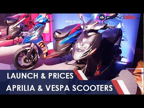 2019 Aprilia SR 150 And Vespa Range Launch | NDTV carandbike