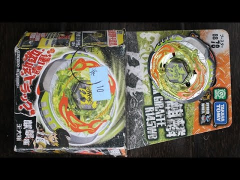 Beyblade Metal Fight Explosion Rock Giraffe R145WB Unboxing!