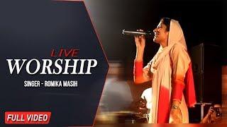 Live Worship | Sister Romika Maish | New Masihi Geet 2018 | Romika Masih