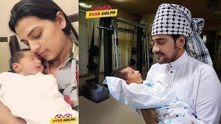 আবারো পুত্র সন্তানের বাবা-মা হলেন অনন্ত-বর্ষা ! Ananta Barsha become parents of another baby boy