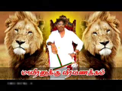 Thiyaki Immanuvel Seakar Songs  Devendrakulam immanuvelpuram supa.annamalai  video