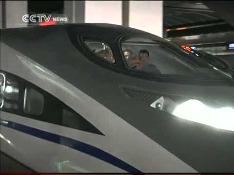 Shanghai - Beijing high-speed train trial begins