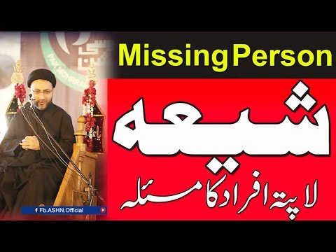 Shia Missing Person by Allama Shahenshah Hussain Naqvi