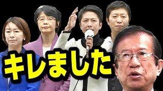 【武田邦彦】キレました!日本の本当に大切なものが壊されてゆく・・・