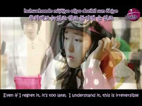 Stay (심태윤) - I'm A Fool [eng + Hangul + Romanization] video