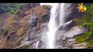 Eka Dhajayak Yata - Upeksha Chamodini