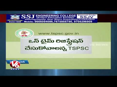 TSPSC started Application Process | All Set to Start Jobs Recruitment | One Time Registration
