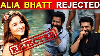 Alia Bhatt got rejected