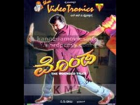 Full Kannada Movie 2004 | Monda | Saikumar, Pavithra Lokesh. video