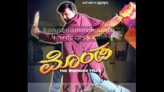 Full Kannada Movie 2004 | Monda | Saikumar, Pavithra Lokesh.