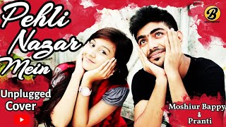 Download Pehli Nazar Mein By Moshiur Bappy  & Pranti  (Unplugged) 3Gp Mp4