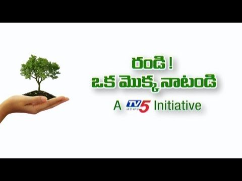 """TV5 """"Green Vizag"""" Campaign : Come and Join with Us"""