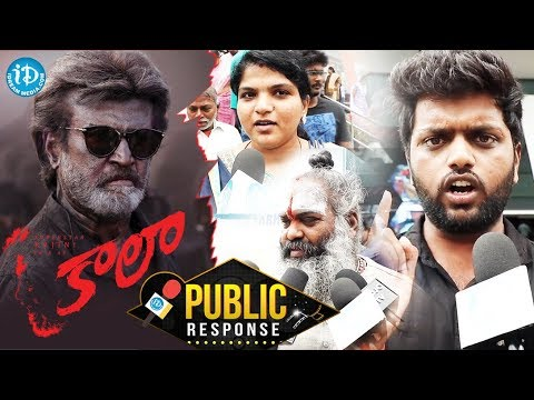 #Kaala Movie Public Response / Review    Rajinikanth    Huma Qureshi    Pa Ranjith