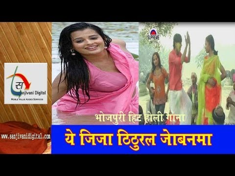 2014 New Bhojpuri Sexy Holi Song | Ye Jija Thithural Jowanma | Naresh Vyash video