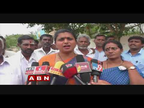 MLA Roja gets angry on Cm Chandrababu naidu Over Dalita Teja meet
