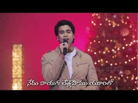Sree Yesundu - Raj Prakash Paul & Michael Paul video