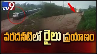 Train stuck in Rayagada as tracks submerge due to heavy rains in Odisha