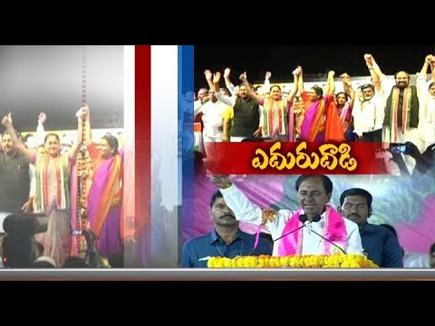 KCR Fears With Mahakutami   Congress Fires on TRS   @ Gadwal