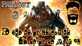 Fallout 3. Начало прохождения.