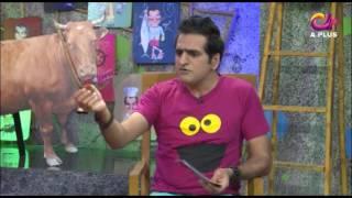 Mehman Qadardan Ep 23 | Tariq Teddy | A Plus