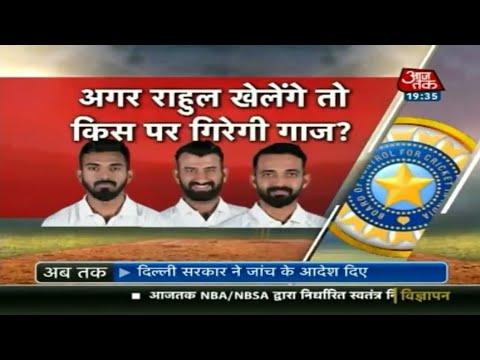 अगर KL Rahul खेलेंगे तो कौन होगा टीम से बाहर - India vs England Test Match Preview