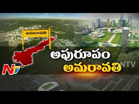 Singapore Government To Present Amaravathi Seed Capital Master Plan | Focus | Part 1