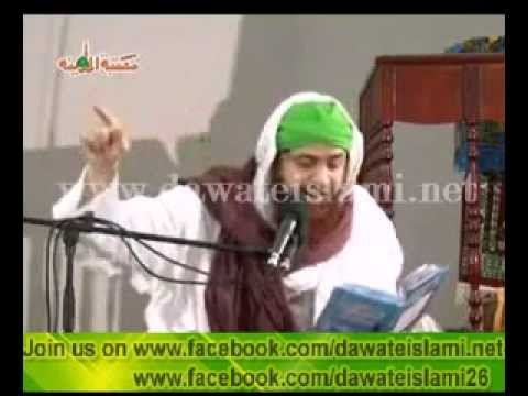 Most Important Speech - Ek Aankh Wala Admi - Maulana Imran Attari - Mureed Of Ilyas Qadri video