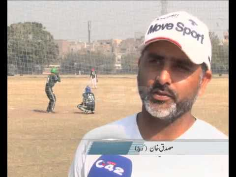 National Baseball Team Training Camp Start For Asian Championship Pkg By Amir Raza City42