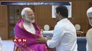 YS Jaganmohan Reddy Meets PM Narendra Modi To Invite For Oath Taking Ceremony