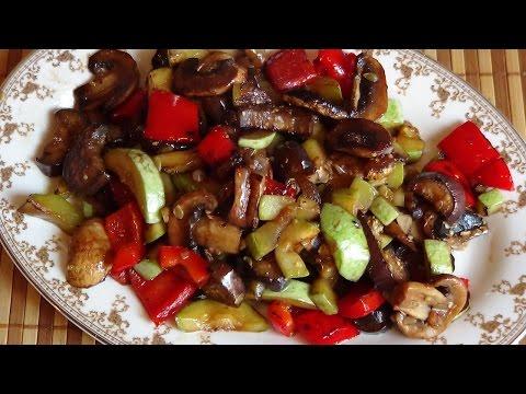 Как приготовить овощи гриль - видео