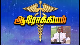 Aarokiyam - Medical Interview (08-06- 2019)