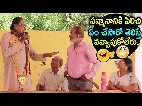 సన్మానానికి అని పిలిచి ఏంచేసారో చూస్తే నవ్వు ఆపుకోలేరు | Vareva Telugu Jabardasth Comedy Show