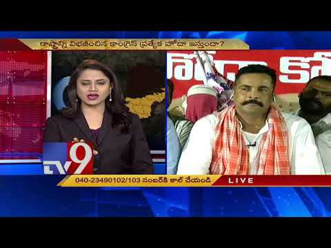AP Special Status - Question Hour with hero Sivaji - TV9