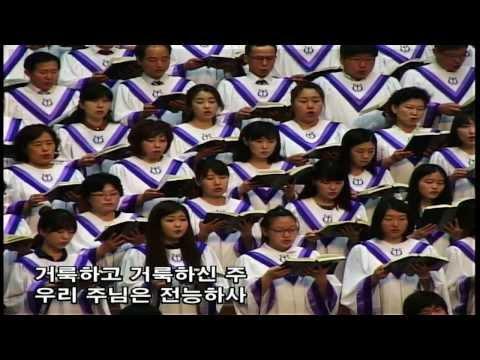 하늘의 아버지 헨델라르고) 에루살렘성가대 전두필 Holy Art Thou Handel Jerusalem Choir